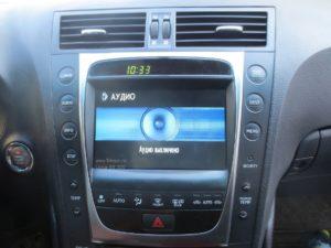 Lexus GS 300 Аудио