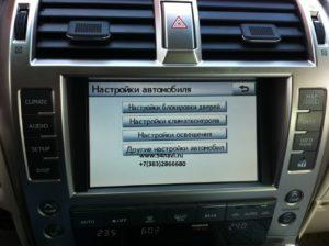 Настройки Авто