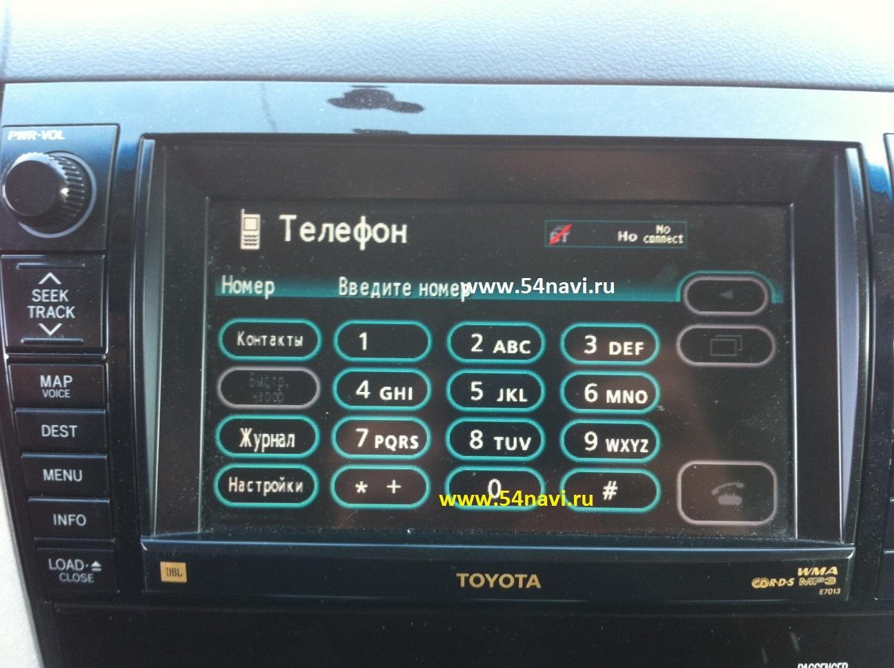 Продажа, Цены, Отзывы, Фото ... - Toyota