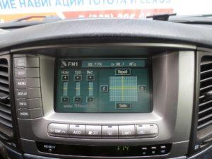 Аудио меню