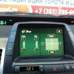 Prius USA 2008